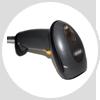 Motorola-LS-4208