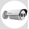 DS-2CE16A2P(N)-IT1-700TVL_EXIR_Bullet_Camera
