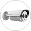DS-2CE1682P(N)-IT3-600TVL_EXIR_Bullet_Camera